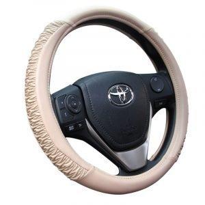 Beige PU Steering Wheel Cover