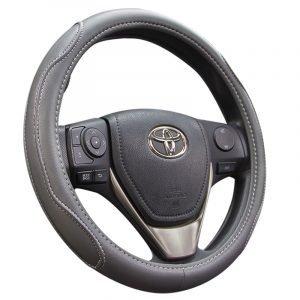 Hot Wal-Mart Steering Wheel Cover